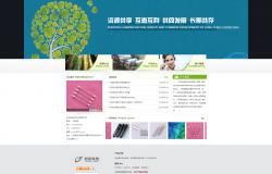 江苏创拓电热科技有限公司